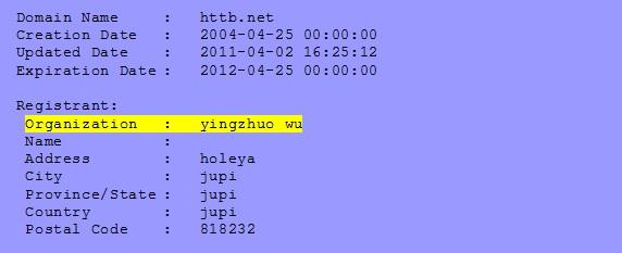 httb.net