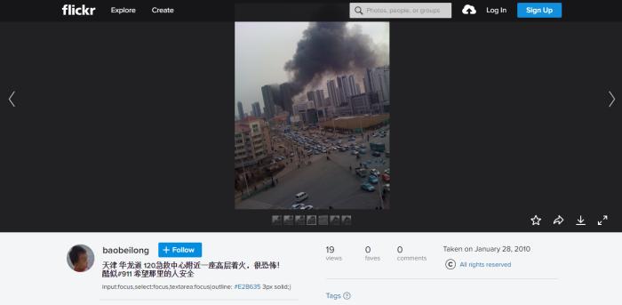 baobeilong-flickr-fire