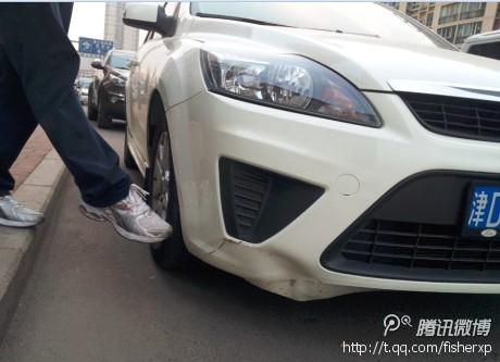fixherxp car