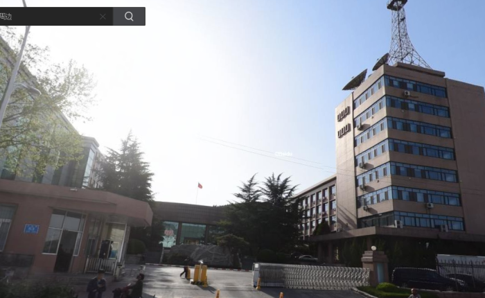 APT17 is run by the Jinan bureau of the Chinese Ministry of StateSecurity