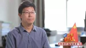 HuangMengxing